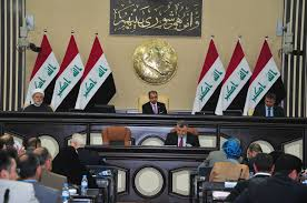 Iraq parliament image