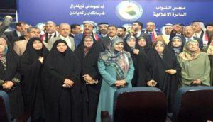 al_islah_front_24052016