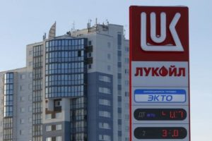 A fuel price board is pictured at a Lukoil petrol station in the West Siberian city of Kogalym, Russia, January 25, 2016. Picture taken January 25, 2016. REUTERS/Sergei Karpukhin