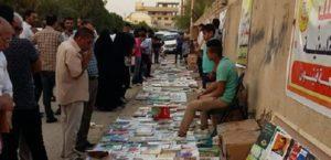 bookmarket-in-nasiriya