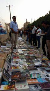 bookseller-in-nasiriya