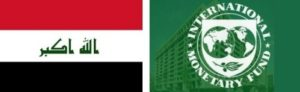 International_Monetary_Fund_logo_and_iraqi_flag_12092011
