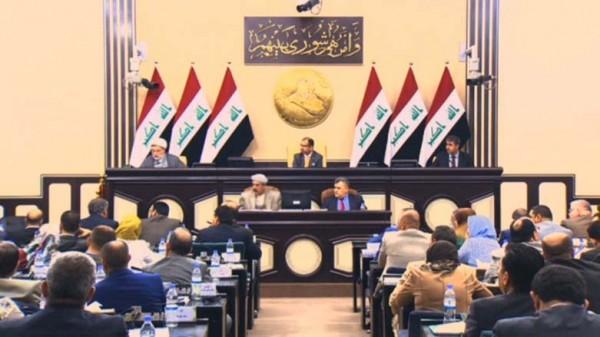 Iraq Approves Smaller Budget Plan, Assuming Oil at $45 a Barrel