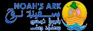 Ark Noah logo