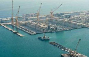 Al Fao port image