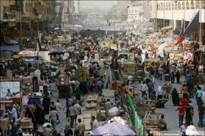 iraq-bazar