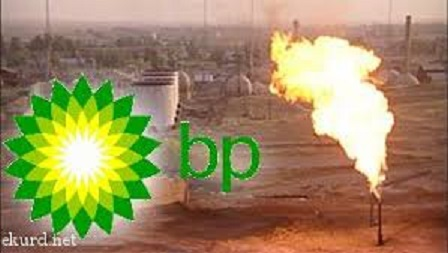 BP Pulls Out of Iraq's Kirkuk Field as Expansion Plans Stall