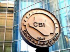 The 1 Trillion Iraqi Dinars Initiative of the Iraqi Central Bank