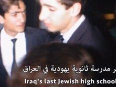 Documentary on Iraq's last  Jewish High School in Baghdad