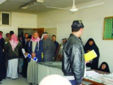 Public Sector Reform: A Way Forward for Iraq?